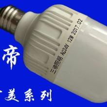 24v节能灯 24v低压照明灯 24v球泡灯