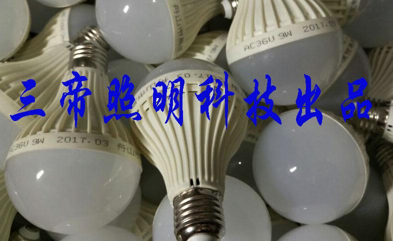 36v低压照明灯三帝36v球泡灯36v投光灯