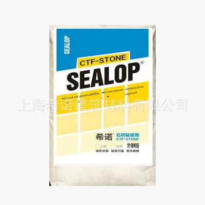 瓷砖粘结剂厂家供应 高效瓷砖粘结剂 干粉瓷砖粘结剂