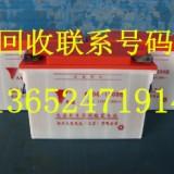 东莞废旧电池收购价格_东莞市柴油发电机回收公司