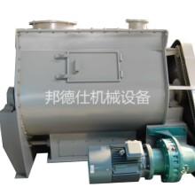 供应无重力混合机 无重力混合机设备 粉料混合机
