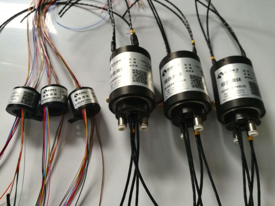 胜途电子定制玩具导电滑环-旋转可靠 玩具导电滑环价格公道