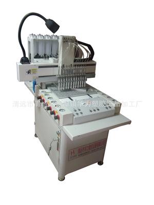 厂家生产直销华力数控12色滴塑机 点胶机 滴胶机
