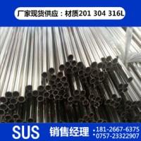 厂家直销不锈钢焊管,装饰用管,圆管 方管多少钱一吨