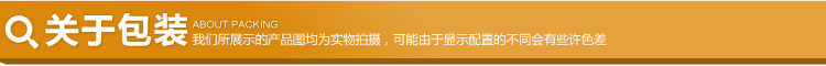 发热芯 发热芯价格 广州发热芯厂家批发 广州发热芯供应商 深圳发热芯厂家电话
