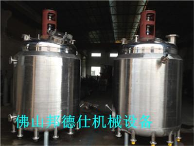 供应广东反应釜  实验型反应釜  反应釜成套设备