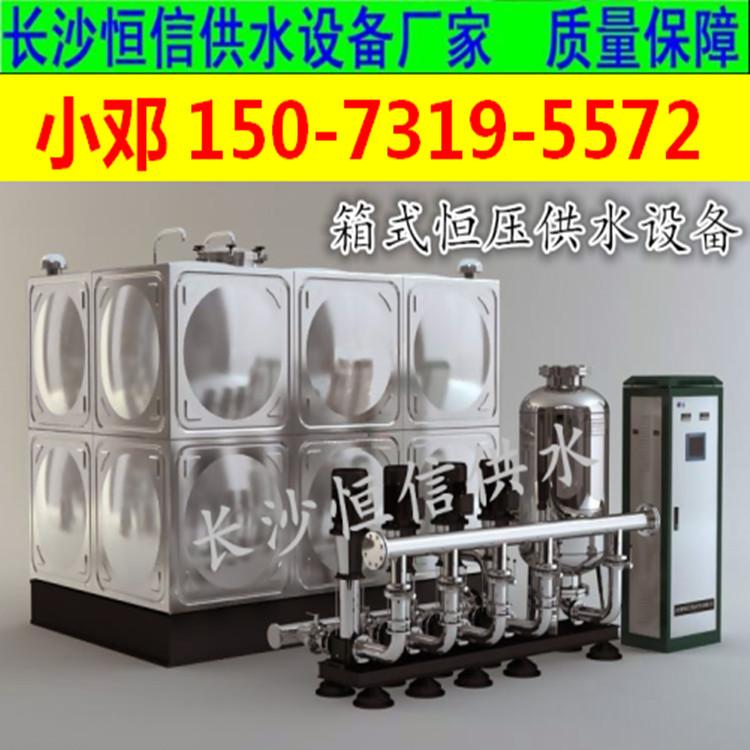 差量补偿箱式智能无负压给水设备,差量补偿箱式变频恒压供水设备