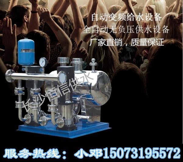 宾馆加压泵、学校增压泵、自来水变频无负压变频调速生活给水设备