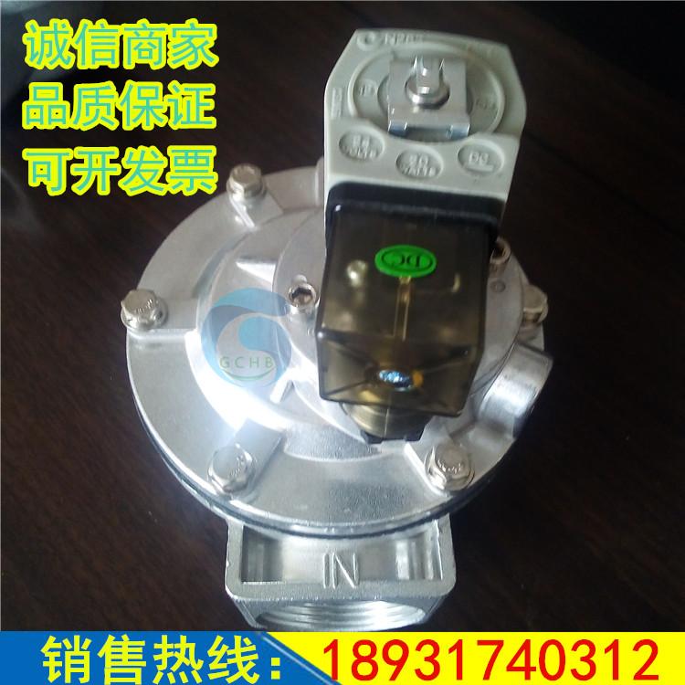 电磁脉冲阀直角式脉冲阀1寸电磁脉冲阀