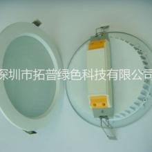 供应深圳LED筒灯套件厂家 30W筒灯外壳外壳