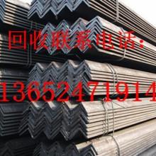 广州C型槽钢回收_中山二手无缝钢管收购公司图片