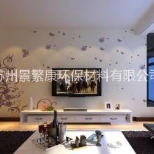 广州贝壳粉生态环保涂料招商
