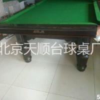 出售二手星牌土星钢库台球桌二手台球桌送货安装