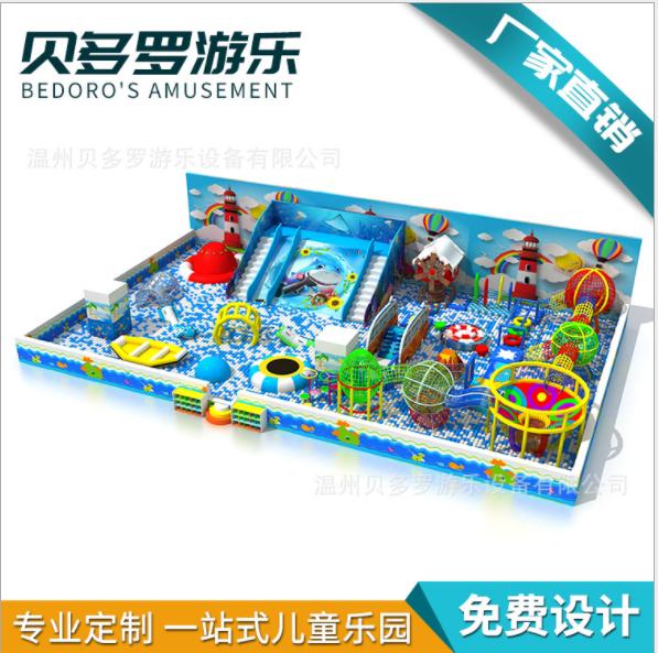 浙江百万海洋球池厂家 百万海洋球池价格 百万海洋球池哪家好 百万海洋球池