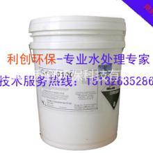反渗透阻垢剂 美国进口清力0100阻垢剂 八倍浓缩液 反渗透膜阻垢剂  清力PTP0100图片