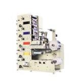 高质量柔性版带料印刷机 柔性版印刷机 线数达150线,多色