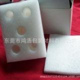 供应优质 厂家直销 珍珠棉护角盒子u型护边 可按规格大小订做