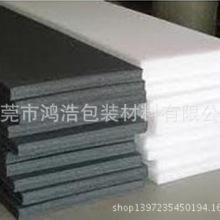 供应优质 EPE珍珠棉包装板材防静电 厂家直销批发