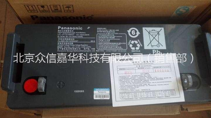 panosonic沈松电池 panosonic沈松电池价格 panosonic沈松电池价格