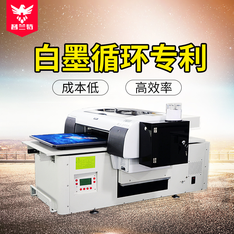 LOGO打印机布袋印刷机 t恤图案打印机衣服印字机服装纺织布料喷墨a2印花机器