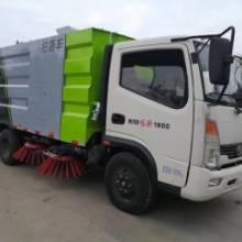 12方道路清扫车优质供应商找郓城县宏兴实业图片