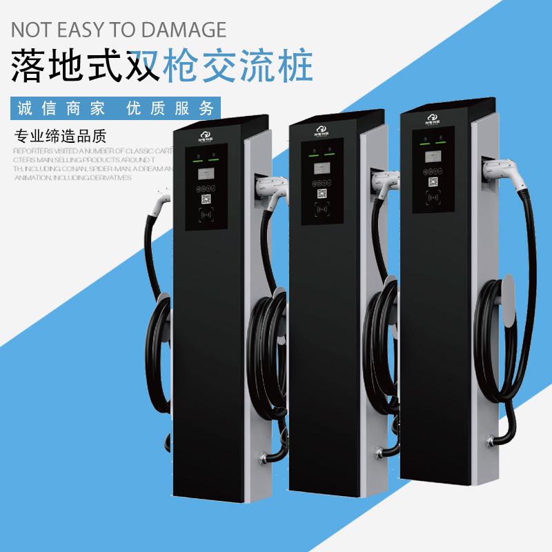 深圳 电动汽车共享充电桩 小区电动汽车共享充电站 电动车共享充电桩