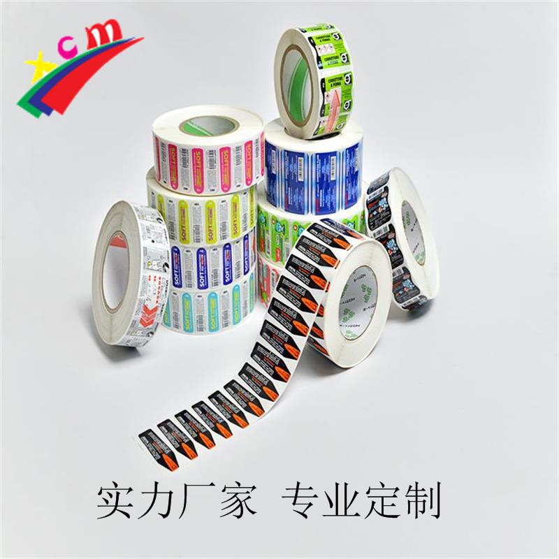深圳不干胶标签供应商 铜版纸标签 铜板不干胶标签