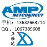 供应AMP安普现货连接器