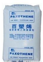 供應高壓聚乙烯LDPE