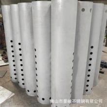 佛山不锈钢制品加工定制厂家 激光开料 折弯 焊接卷圆加工