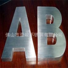 供应铝板激光切割加工折弯成型焊接铝板定制加工厂家