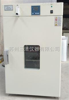 精密高温箱,充氮真空烘箱-苏州三清仪器 精密高温箱,充氮真空箱,厂家价格