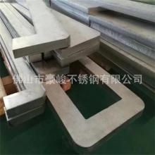 加工厂家直销低至0.6块每米规格齐全随意加工 304中厚板加工