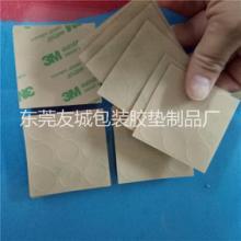 供应原厂出售透明硅胶垫 防水硅胶圈 防震黑色硅胶脚垫 实力厂家批发