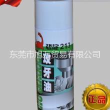 供应台湾恐龙213攻牙油