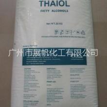 广州代理C16-18脂肪醇 原装进口泰国科宁小珠状十六十八醇批发