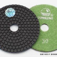 4寸混凝土薄磨片4DS1