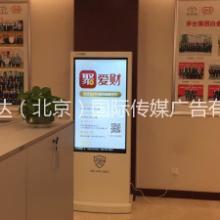 北京高端写字楼办公区LED屏广告 北京高端职场办公室媒体LED屏批发