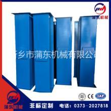 XZ315水泥粉煤灰空气输送斜槽 风送槽生产批发