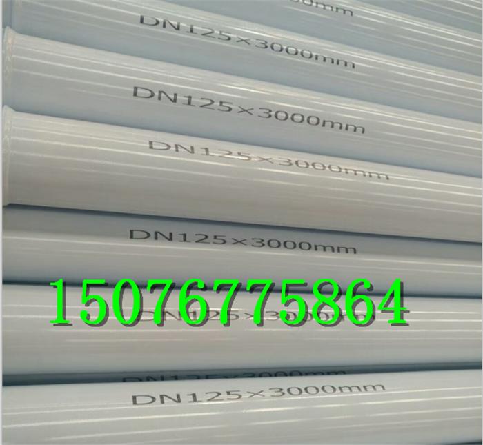 耐磨泵管125 双层耐磨泵管125生产厂家价格