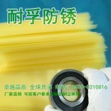 厂家直销 防锈膜生产 气相膜VCI防锈膜批发