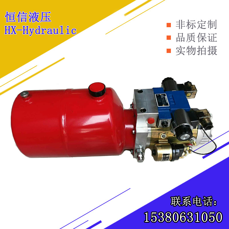 泵站油压站厂家直销 动力单元微型液压站批发 堆高车液压动力单元原厂