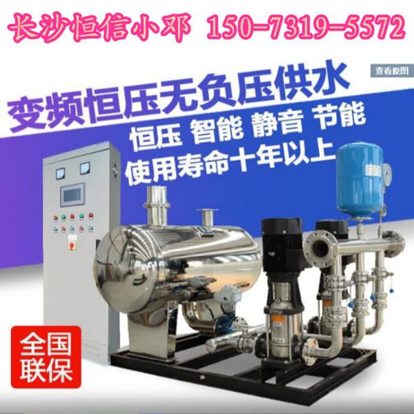 全自动无负压变频供水设备-全自动变频恒压供水设备-楼房供水设备