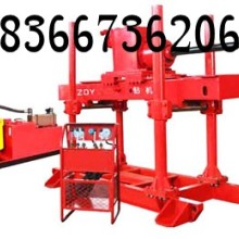 ZDY-750矿用液压坑道钻机配