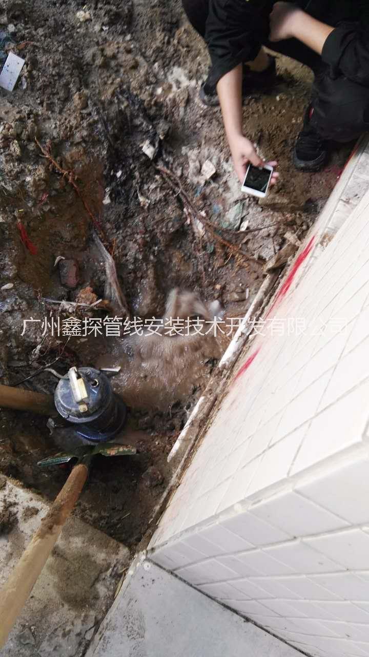 珠海市地下漏水检测公司_珠海市地下水管漏水检测维修站_珠海市那有专业的漏水检测公司 珠海市地下漏水检测
