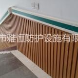 北京医院走廊专用140型号防撞扶手 养老院pvc扶手批发 厂家直销