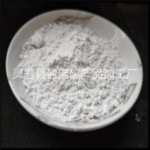 钛白粉供应钛白粉 超细钛白粉