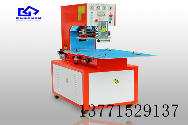 自动化输液袋热合机 自动化输液袋热合机厂家 自动化输液袋热合机多少钱