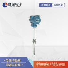 防爆型一体化温度变送器 管道温度传感器批发
