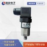 平面压力变送器 卫生型平膜压力传感器 膜片型压力变送器